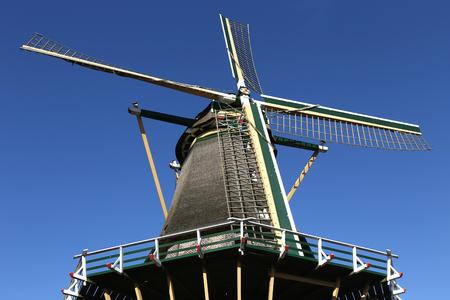 gristmill: Dutch windmill