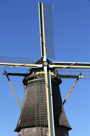 dutch: Dutch windmill