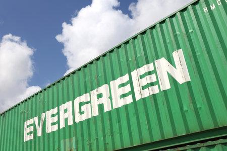 40: Evergreen 40 ft intermodal container Editorial