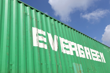sidewall: Evergreen 40 ft intermodal container Editorial