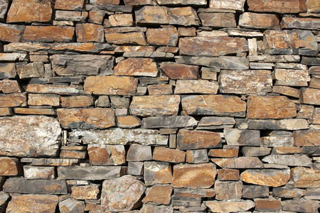 natural stone: natural stone wall for background use