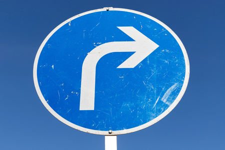 German road sign: turn right ahead