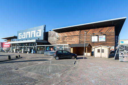 Gamma hardware store. Gamma is a Dutch hardware store-chain. It started in May 11, 1978 in Breda. Redactioneel