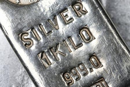 Lingot d'argent fin 1 kilo 999