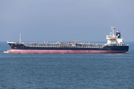 chemical tanker ORIENTAL ROSE outbound Rotterdam Redactioneel