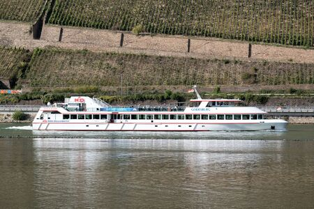 Excursion boat GODESBURG of KD Köln Düsseldorfer on the river Rhine. KD operates a total of 13 ships on the Rhine, Main and Moselle rivers. Sajtókép