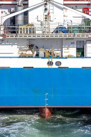 wake behind a general cargo ship
