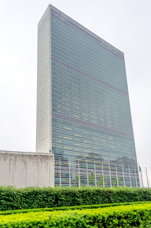 United Nations Building, New York photo