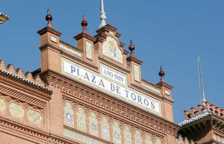 toros: Plaza de Toros de Las Ventas, Bullring in Madrid, Spain