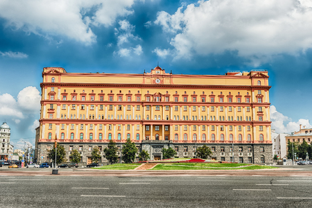 Lubyanka Building, iconic KGB former headquarters, landmark in central Moscow, Russia Editorial