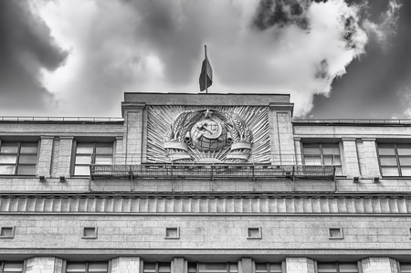 duma: Detail on the facade of the State Duma, Parliament building of Russian Federation, landmark in central Moscow Editorial