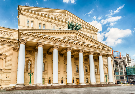 quadriga: The legendary Bolshoi Theatre, iconic landmark and sightseeing in Moscow, Russia