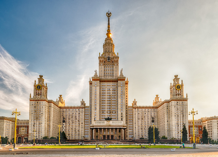 higher education: Lomonosov State University, iconic building and sightseeing in Moscow, Russia