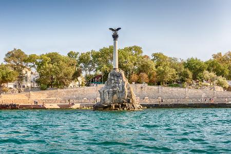 the sunken: Sunken ships memorial, iconic monument and landmark in Sevastopol, Crimea Stock Photo