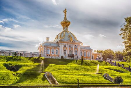 spurt: PETERHOF, RUSSIA - AUGUST 28: View of the Peterhof Palace and Gardens, Russia, on August 28, 2016. The Peterhof Palace and Gardens complex is recognized as a UNESCO World Heritage Site Editorial
