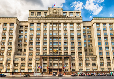 duma: Facade of the State Duma, Parliament building of Russian Federation, landmark in central Moscow Stock Photo
