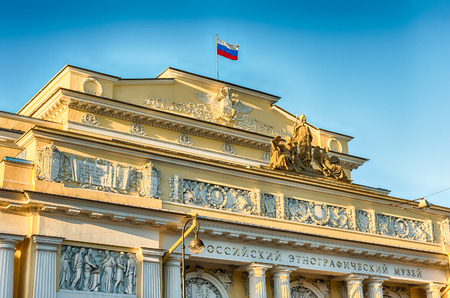 ethnography: The bas-relief of the Russian Museum of Ethnography, landmark in St. Petersburg, Russia