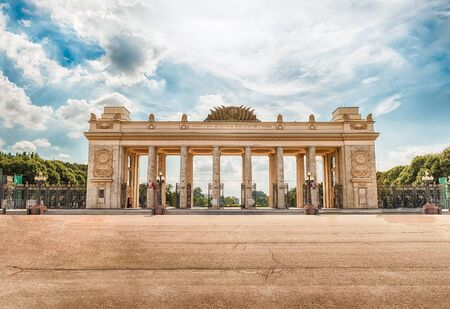 Main entrance gate of the Gorky Park, one of the main citysights and landmark in Moscow, Russia Stock Photo
