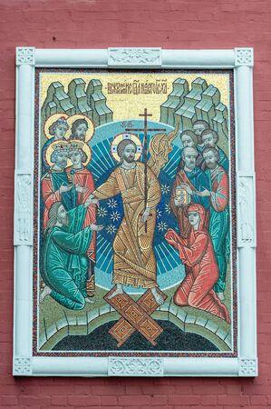 Belle art de la mosaïque sur la porte de la Résurrection face à la Place Rouge à Moscou, Russie