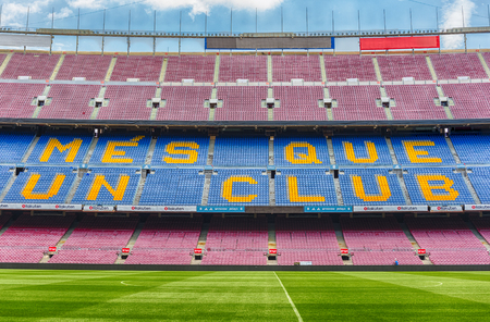 BARCELONA - AUGUST 11: Barcelonas motto, Mes que un club, meaning More than a club, Camp Nou stadium in Barcelona, Catalonia, Spain, on August 11, 2017. Camp Nou is the largest stadium in Europe
