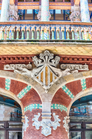 Detail on the exterior of Palau de la Musica Catalana, modernist Concert Hall designed by the architect Lluis Domenech i Montaner in Barcelona, Catalonia, Spain