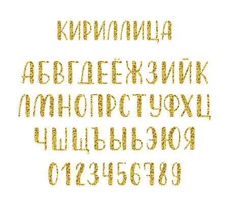 majuscule: Hand drawn russian cyrillic calligraphy brush script of capital letters. Gold glitter alphabet. Vector illustration Illustration