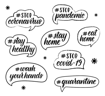 Calligraphic set of hashtags on the coronavirus pandemic. Black words ink in black ink in in the dialog boxes. Vector illustration Archivio Fotografico - 145209611