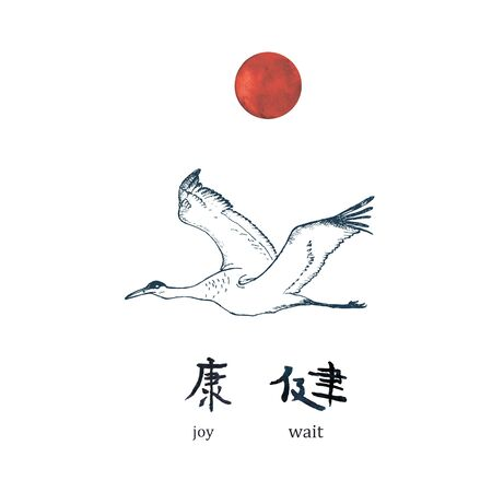 Red crowned Japanese crane on the background of the red sun and hieroglyph. Red-crowned crane. Grus japonensis. Ink pen sketch vector illustration in Japan.