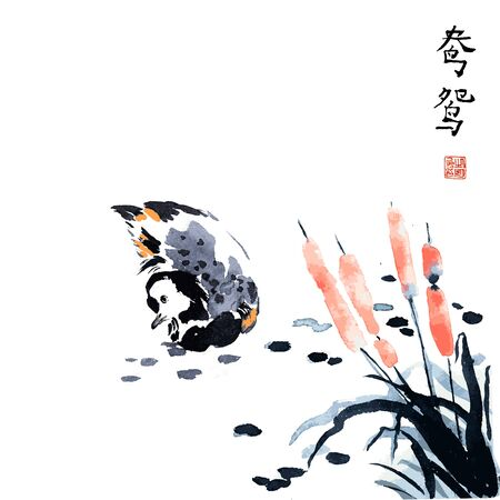Mandarin duck with cane in pond traditional chinese ink sketch painting isolated vector illustration. Ilustração
