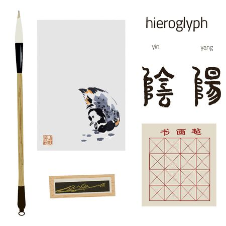Chinese or japanese art set with brush, ink, hieroglyphs and duck traditional chinese painting isolated vector illustration.