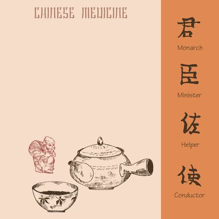 Chinese medicine, herbal tea and hieroglyphs of traditional chinese medical rules, vector illustration banner. Alternative medicine.