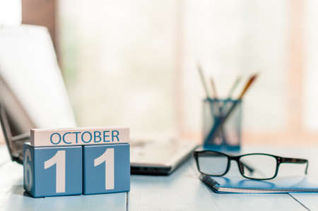 11th: October 11th. Day 11 of month, calendar on Software Engineer workplace background