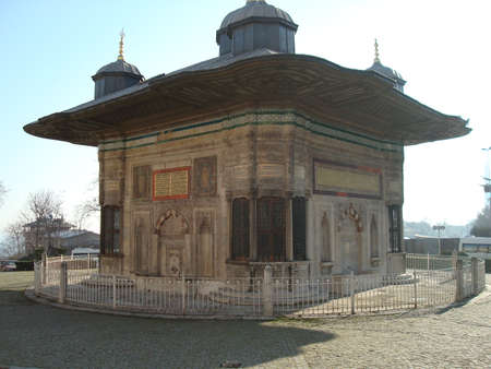 ottoman: The Ottoman sultan Ahmed III Fountain Stock Photo