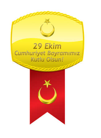 turkish flag: Turkish Flag Medal. Republic Day Celebration. Turkish Spelling.