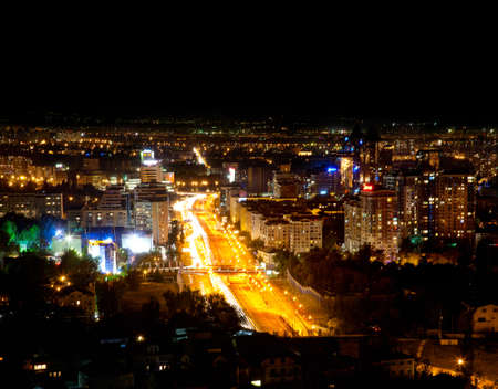 View of glowing Almaty city at night in Kazakhstan. Free space for your text Stock Photo - 14673512
