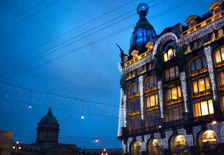 leningrad: Singer Zinger Book House on Nevsky Prospect in the historic center of St Petersburg, Russia Stock Photo