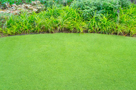 Ruhige Garten Standard-Bild - 28898585