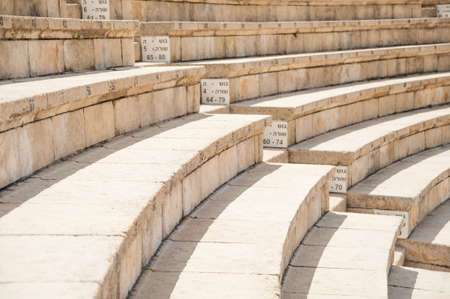 ancient israel: Ancient Israel theatre Stock Photo