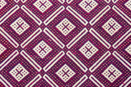 thai silk handcraft peruvian style rug surface close up More this motif & more textiles peruvian stripe beautiful background tapestry persian nomad detail pattern farabic fashionable textile. photo