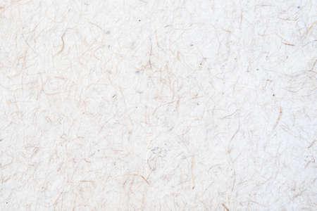 texturas de papel de fondo