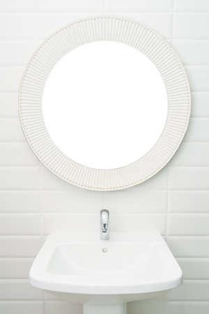 bathroom interior: Modern white bathroom interior