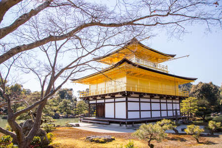 rokuonji: Kinkaku-ji (Temple of the golden Pavilion) in Kyoto, Japan