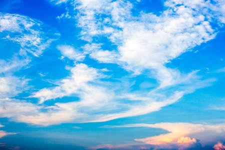 uprise: blue sky before sunrise. Natural landscape