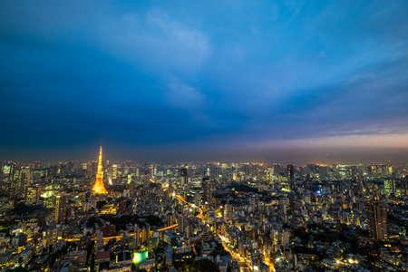 Tokyo city skyline at sunset, Tokyo Japan Stock Photo