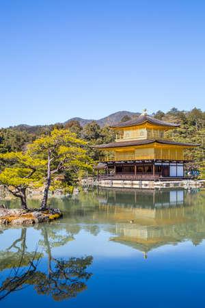 Kinkaku-ji (Temple of the golden Pavilion) in Kyoto, Japan