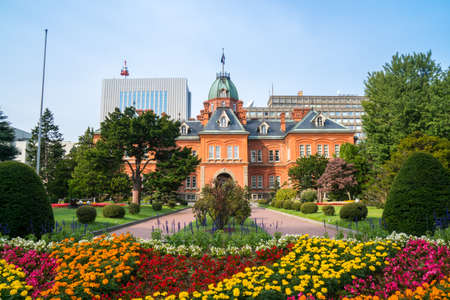 View of the Former Hokkaido Government Office in Sapporo, Hokkaido, Japan.