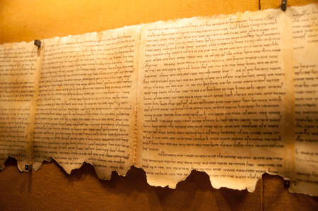 Dead Sea Scroll at Qumran, Israel Stock Photo - 96171595