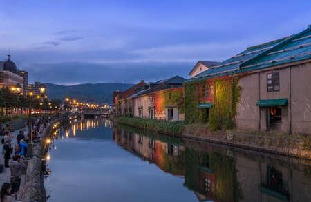 Canals of Otaru at twilight, Japan. Banque d'images