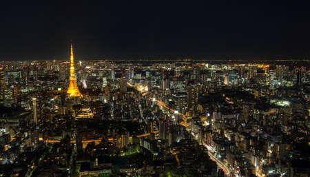 Tokyo tower at night, landmark of Japan