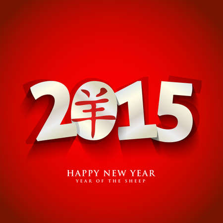 Paper 2015 Year with Chinese symbol of sheep,goat Vector